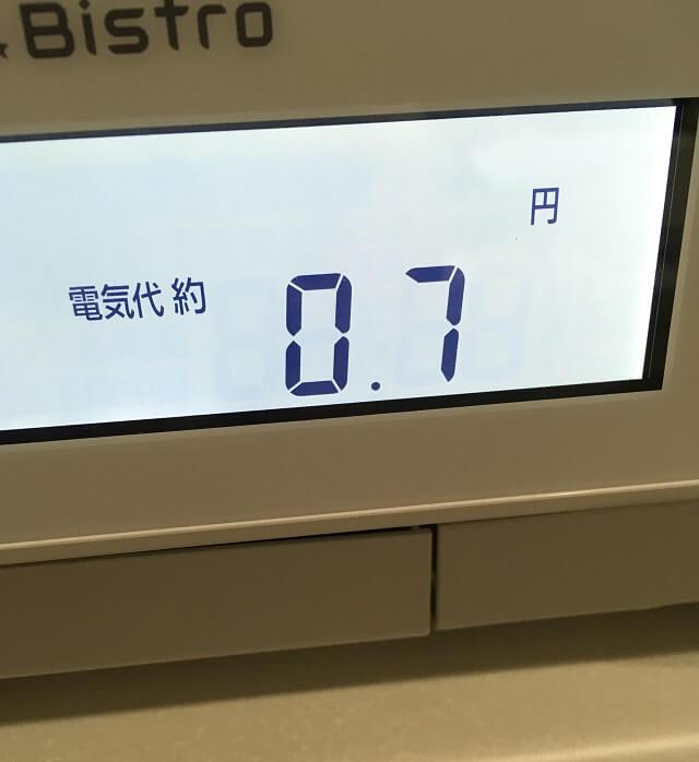 パナソニックビストロNE-BS807の電気代表示画面