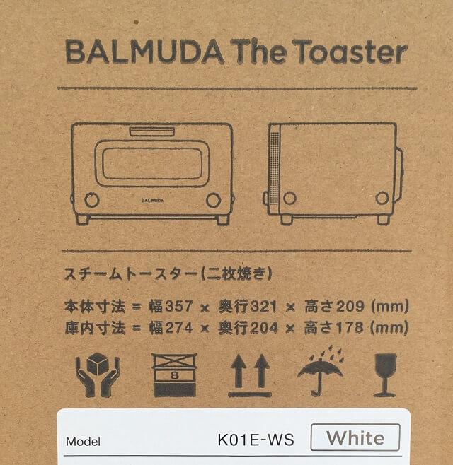 バルミューダトースターの梱包資材にかかれたイラスト