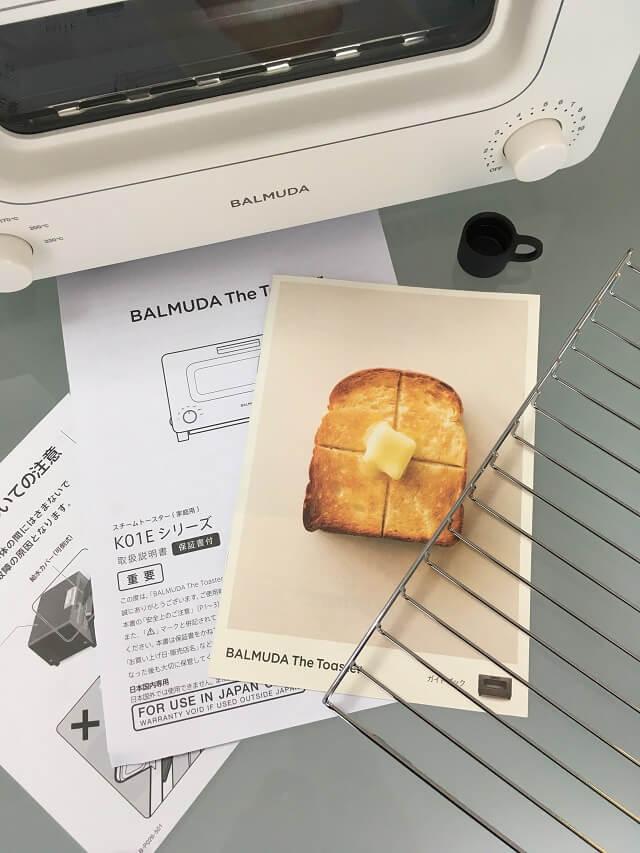 バルミューダのトースター付属品