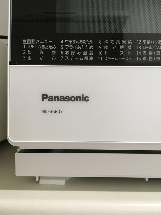 パナソニックビストロNE-BS807のクリーントレーを取り付けた状態