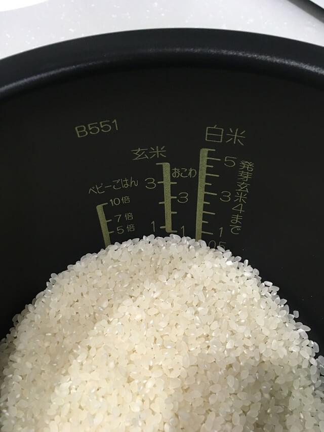 「STAN.」にお米をいれる