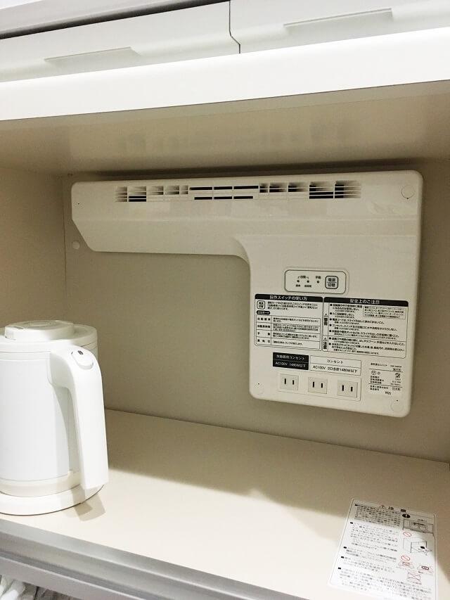 排出ユニットの操作盤
