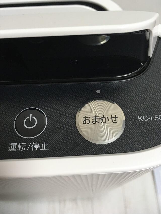 操作部右側ボタン