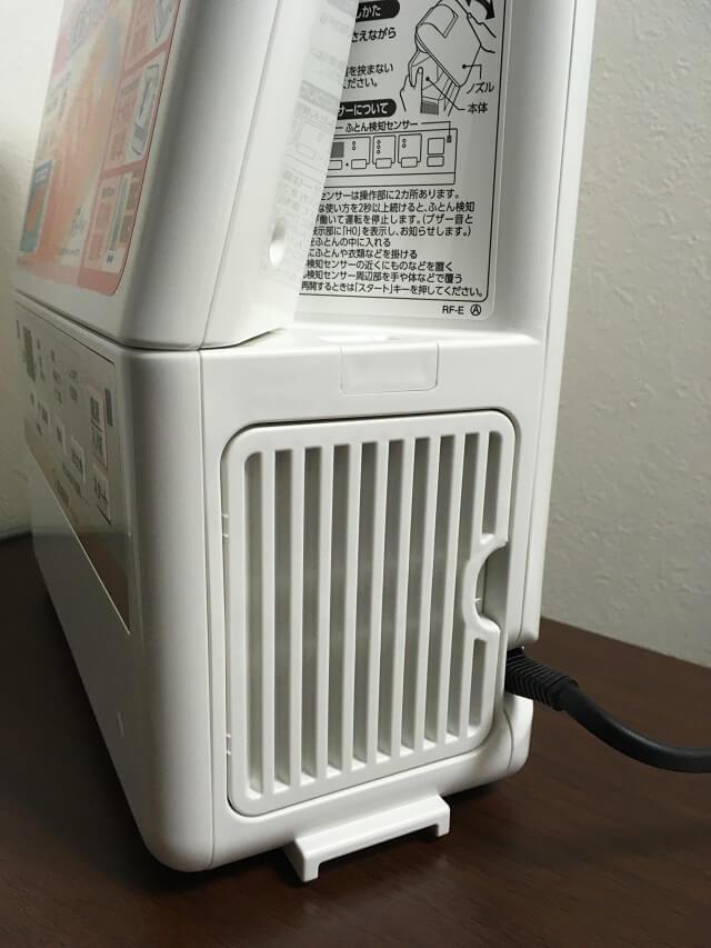 象印ふとん乾燥機スマートドライRF-EA20型フィルターカバー