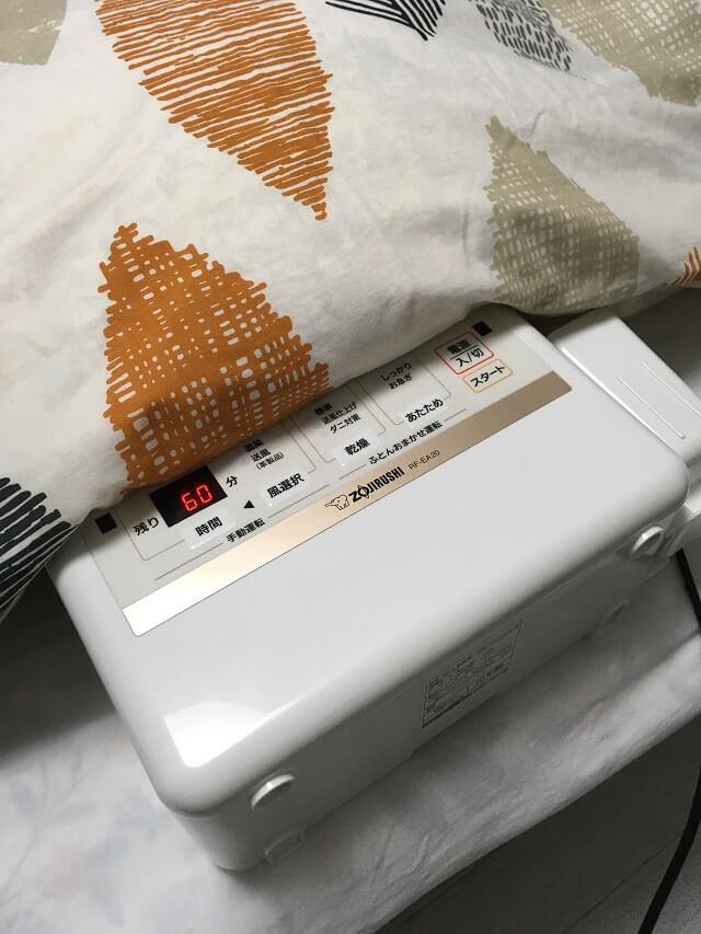 ふとん乾燥機スマートドライRF-EA20