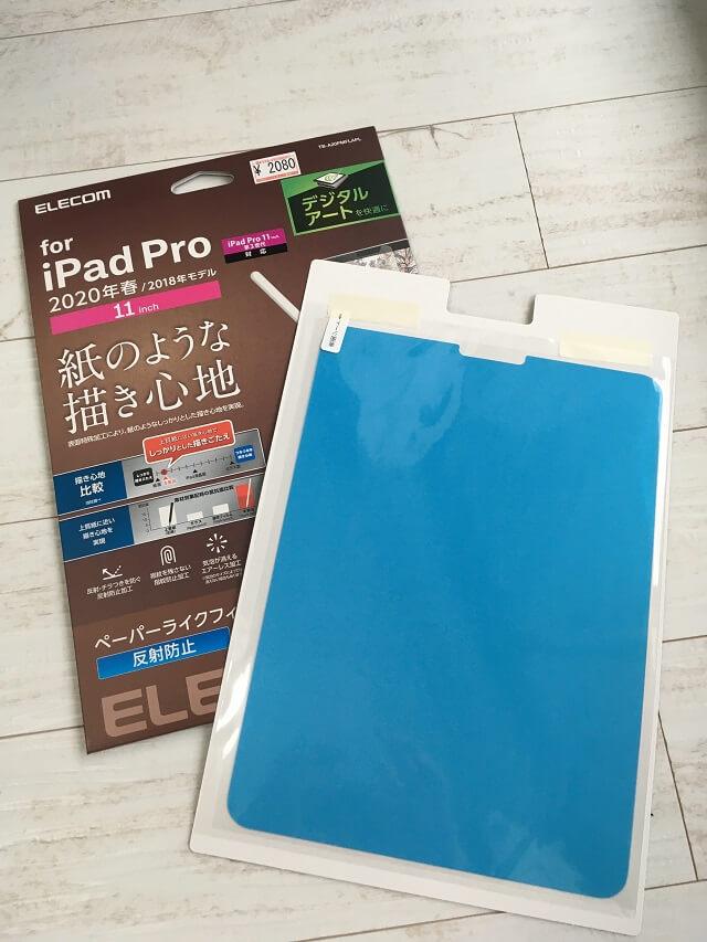 iPad Pro 保護フイルム
